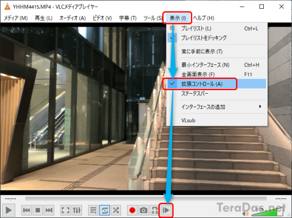 vlc_how_to_go_frame_by_frame_1