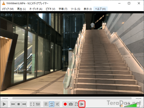 vlc_how_to_go_frame_by_frame_10