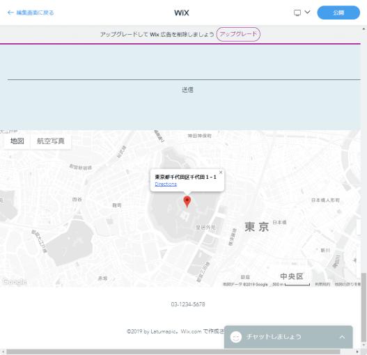 wix_adi_review_28