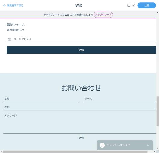 wix_adi_review_29