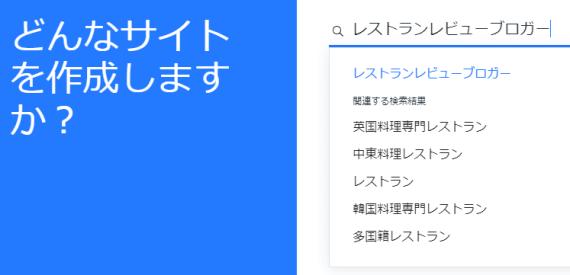 wix_adi_review_4