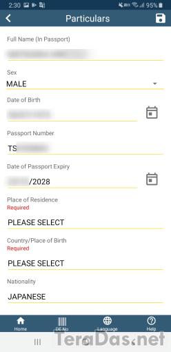 sg_arrival_card_17