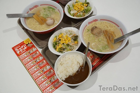 sugakiya_ramen_ticket_2019_34