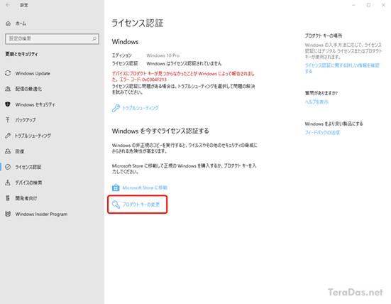 windows_10_clean_install_8_2_sh