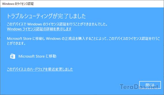 windows_10_clean_install_8_3_sh
