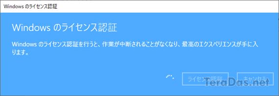 windows_10_clean_install_8_6_sh