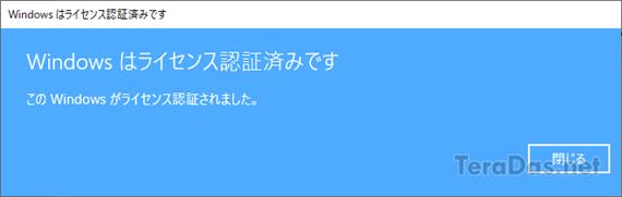 windows_10_clean_install_8_7_sh