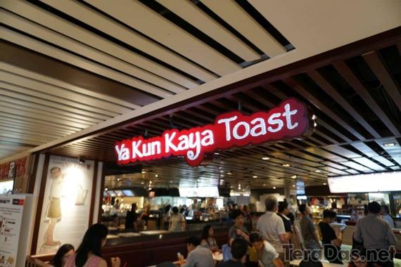 ya_kun_caya_toast_41