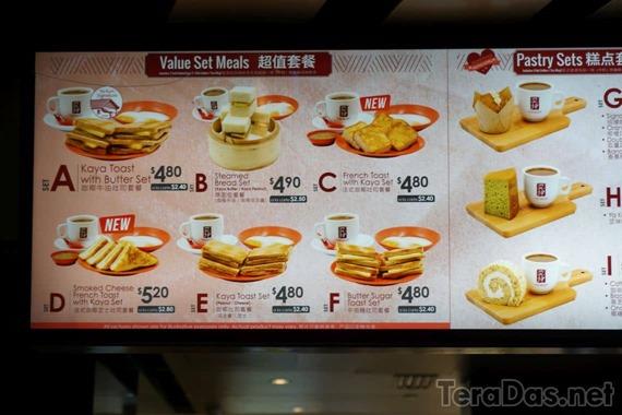 ya_kun_caya_toast_44