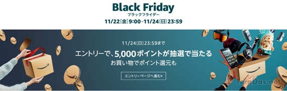blackfriday_2019_amazon_2_sh